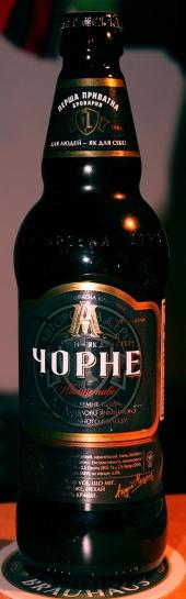 Чорне менше пиво